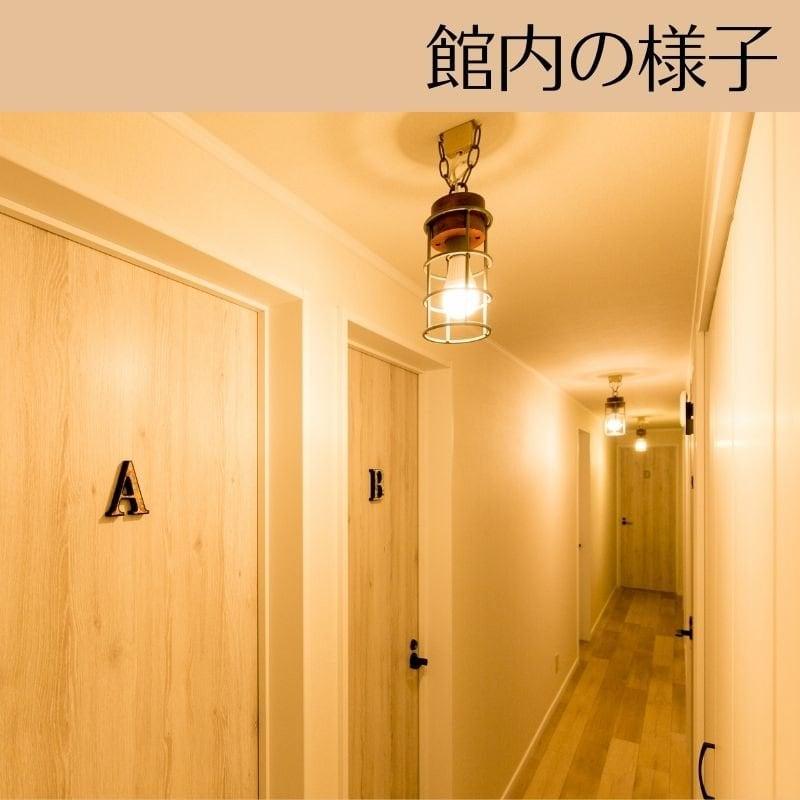 ツクツクから2名1室 ツイン3300円/1人素泊まりのイメージその2