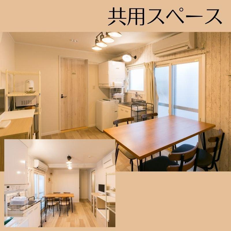ツクツクから2名1室 ツイン3300円/1人素泊まりのイメージその5