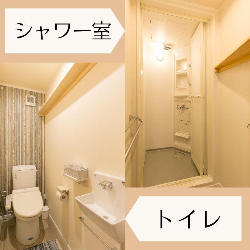 ツクツクから2名1室 ツイン3300円/1人素泊まりのイメージその4