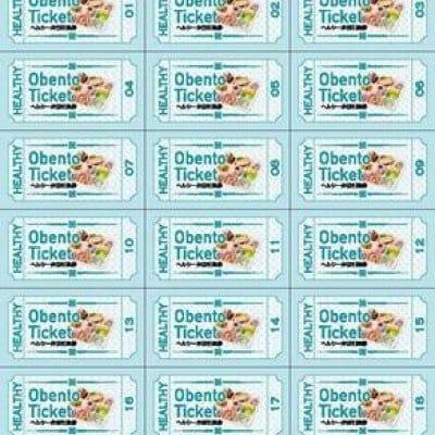 【曙の宅配弁当】ヘルシー弁当引換券セット 21枚つづり