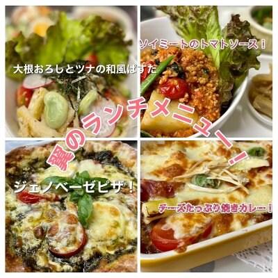 飲食券 1100円税込 チケット