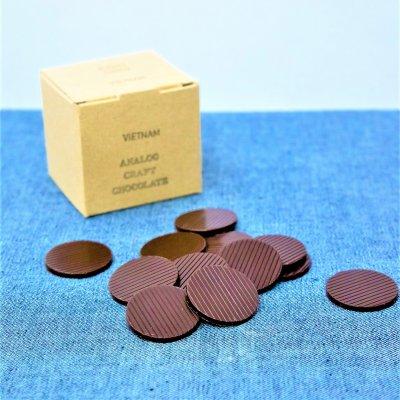 (3種類)自家焙煎カカオ豆を使用したビターチョコとミルクチョコの詰合せ