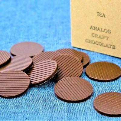 (4種類)自家焙煎カカオ豆を使用したビターチョコとミルクチョコの詰合せ