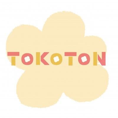 PRイラストムービー『Draw My Story』【TOKOTON】