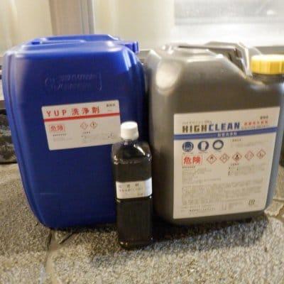 温浴施設用配管洗浄セット (保有水量10t対応)