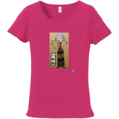 【人面瓶/Mサイズ】オリジナルTシャツ 男女兼用