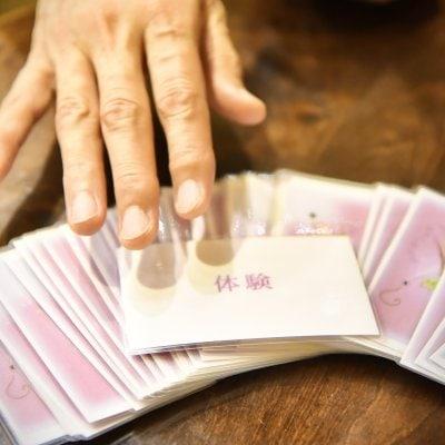 🌸 500円♬ワンコインでメッセージ 🌸 ✨心理カードを1枚引き そのキーワードをもとにハイヤーセルフからのメッセージをお届けします✨