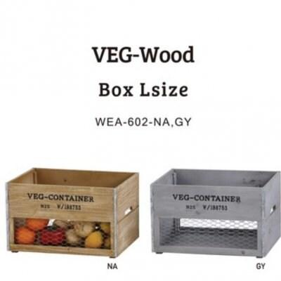 【店頭販売限定】ベジタブルコンテナ Lサイズ(VEG-Wood WEA-602)