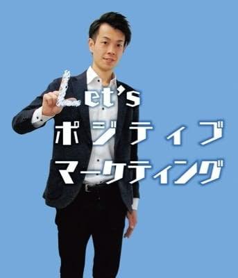 【550円】静岡マーケティングサロンイベント参加費のイメージその1