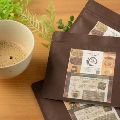 和心珈琲 <30g×1袋>オーガニックグリーンコーヒー