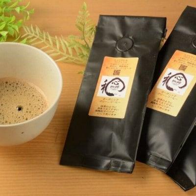 和心珈琲 <90g×1袋>オーガニックグリーンコーヒー