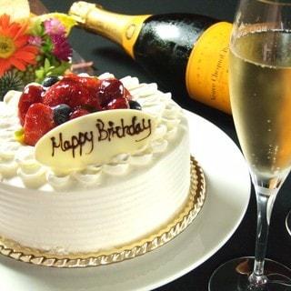 【お祝い・ホールケーキ】 Anniversaryコース 神戸牛モモステーキプラン