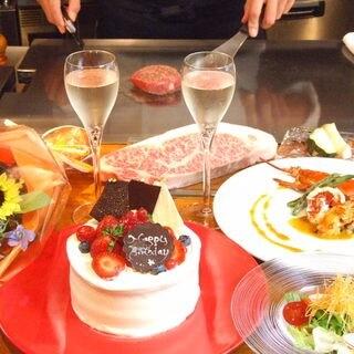【お祝い・ホールケーキ】 Anniversaryコース 黒毛和牛ロースステーキプラン