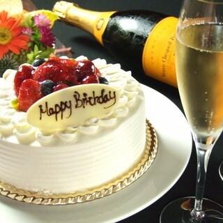 【お祝い・ホールケーキ】 Anniversaryコース 神戸牛ロースステーキプラン