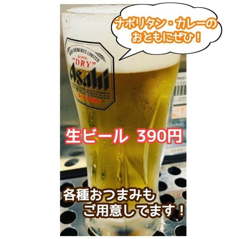 生ビール中ジョッキ ☆店内限定!