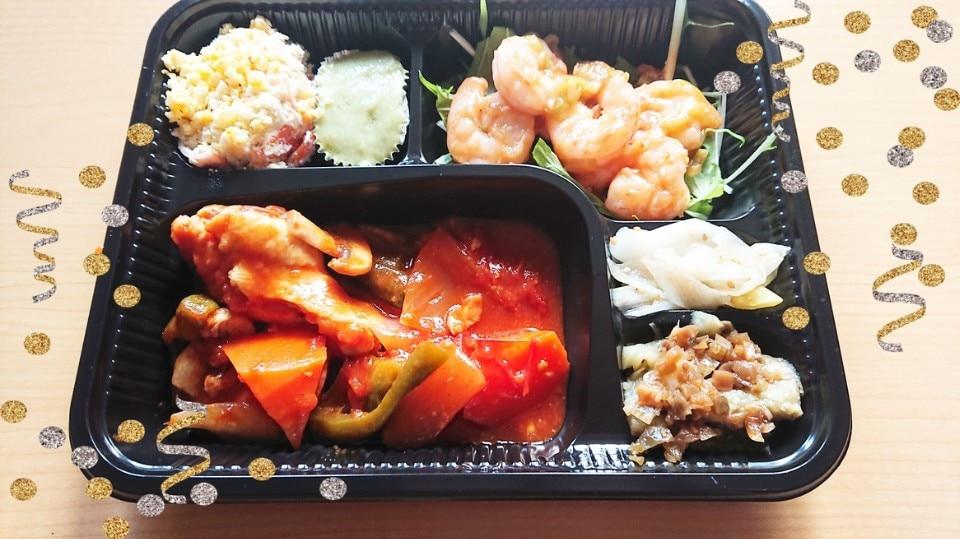 【TAKE OUT】日替わりお惣菜詰め合わせ