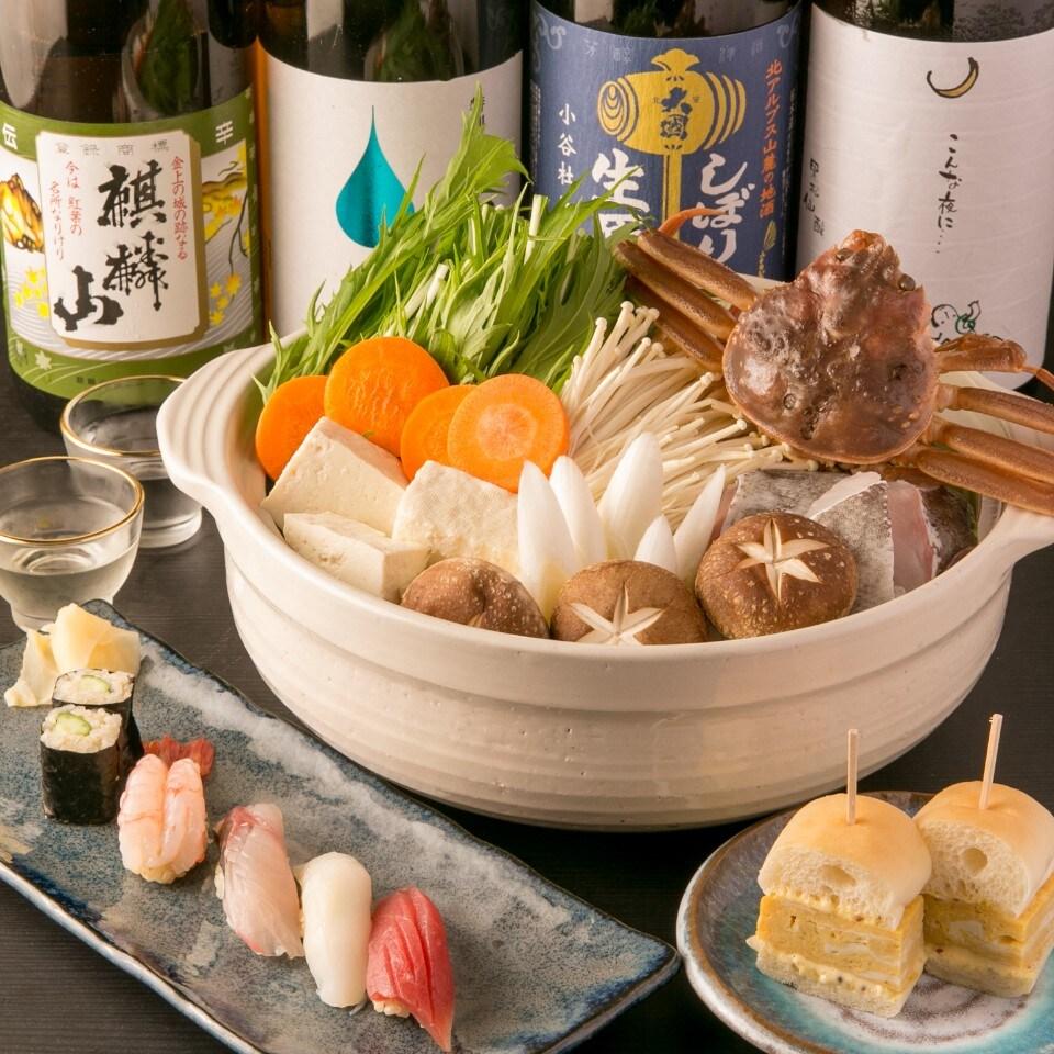 寿司コース(9品)