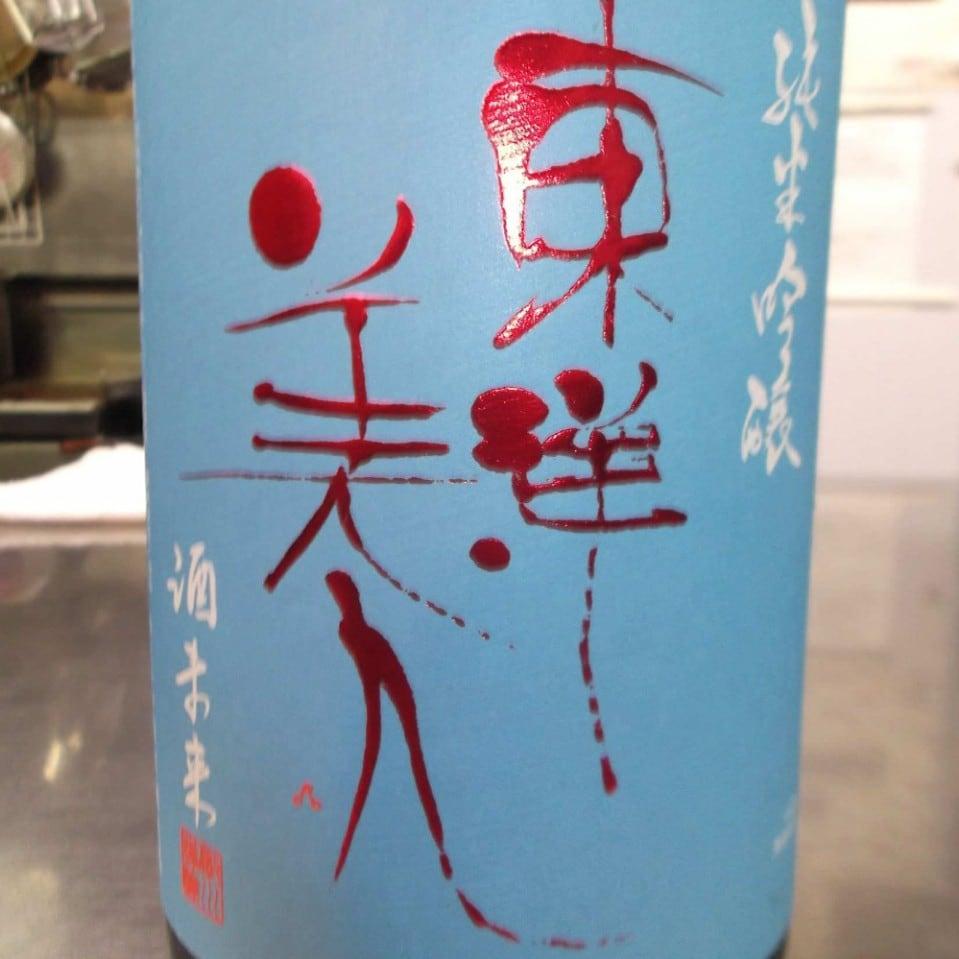 東洋美人 (山口県萩市) 酒未来  100ml