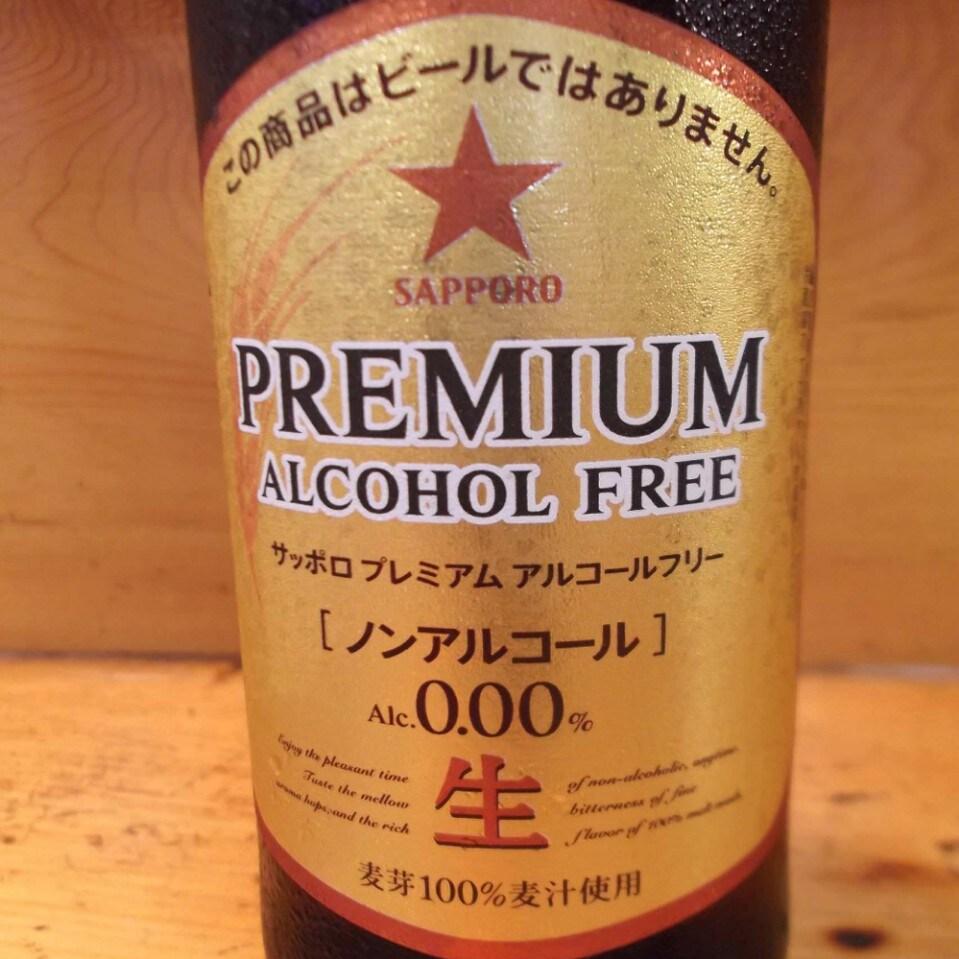 サッポロプレミアムアルコールフリー