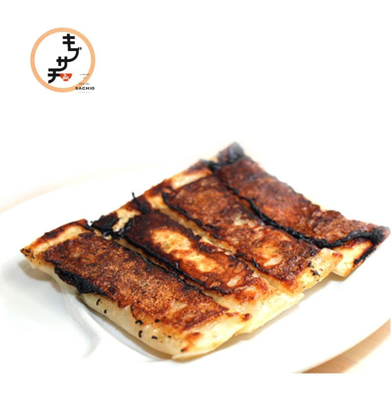 キブサチオリジナル紫蘇チーズ棒餃子 10本入