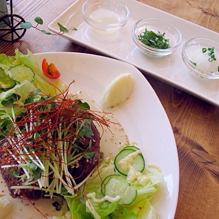 塩ハンバーグ(三種のサプライズトッピング付)