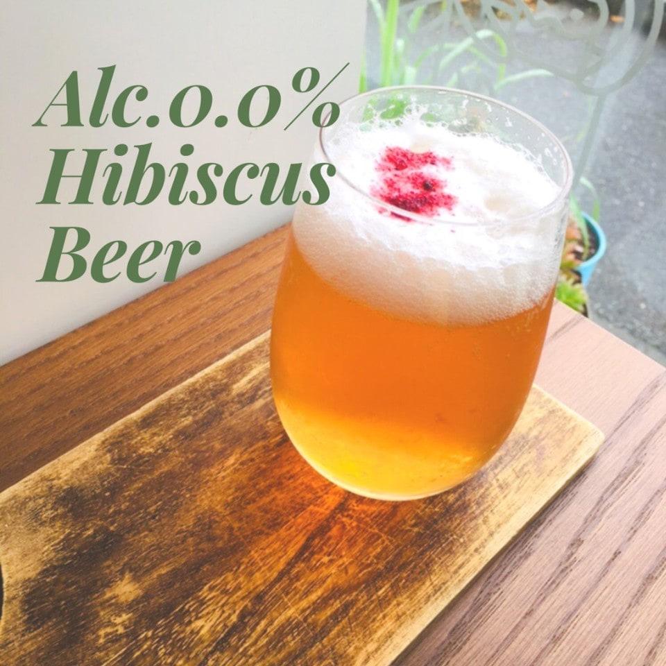 ハイビスカスビール(ノンアル)