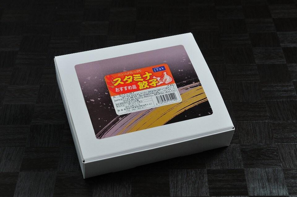 国産ニンニク使用!菖蒲庵のスタミナ餃子18個入り/ニンニクパワーたっぷり‼