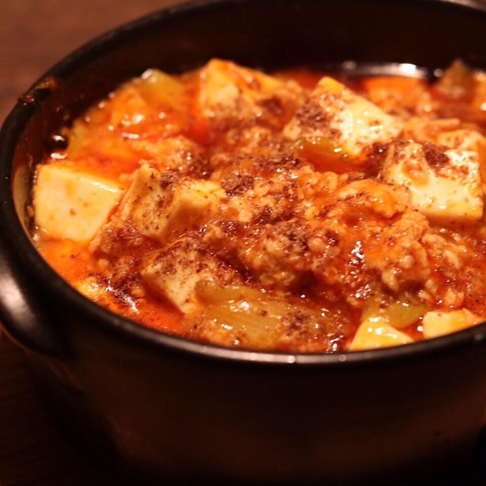 名物‼︎牛すじ煮込みのシビ辛まーぼー豆腐