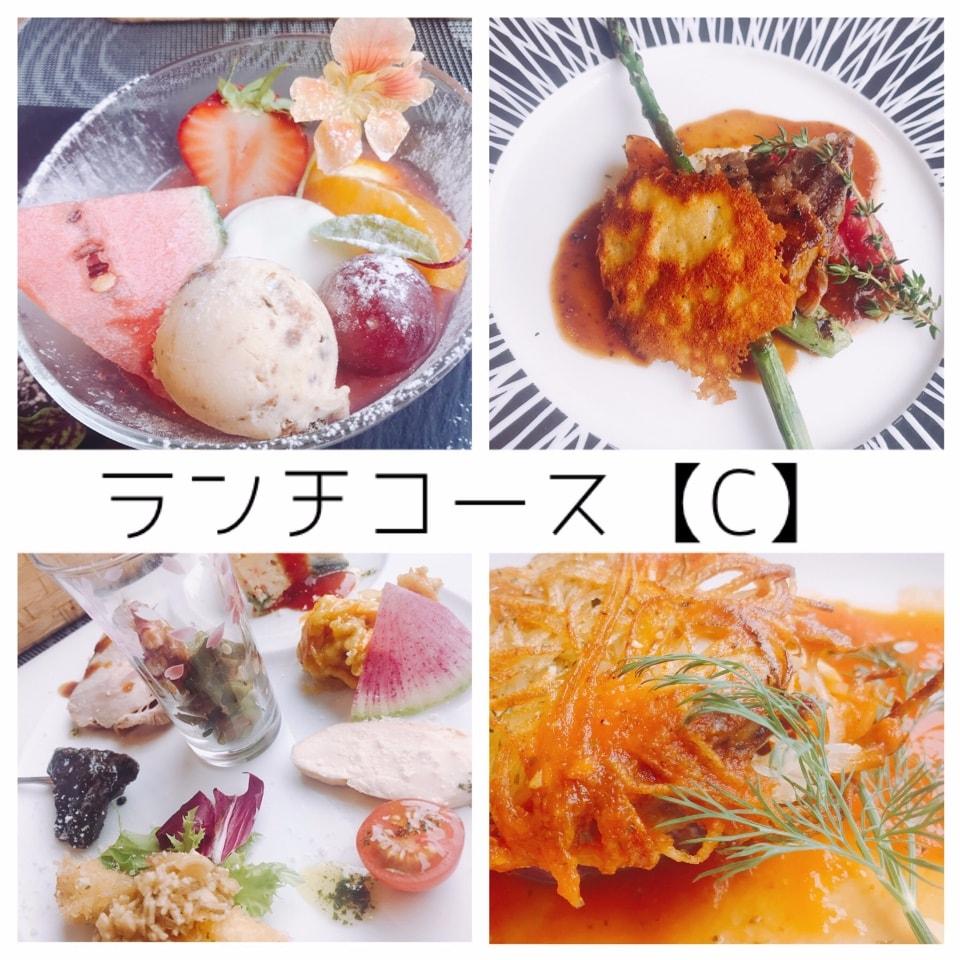 ちょっと贅沢な食材を使った特別コース Menu C