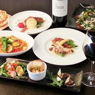 宴会プラン【飲み放題120分付】フレンチ&イタリアン料理が楽しめるプラン《全7品》