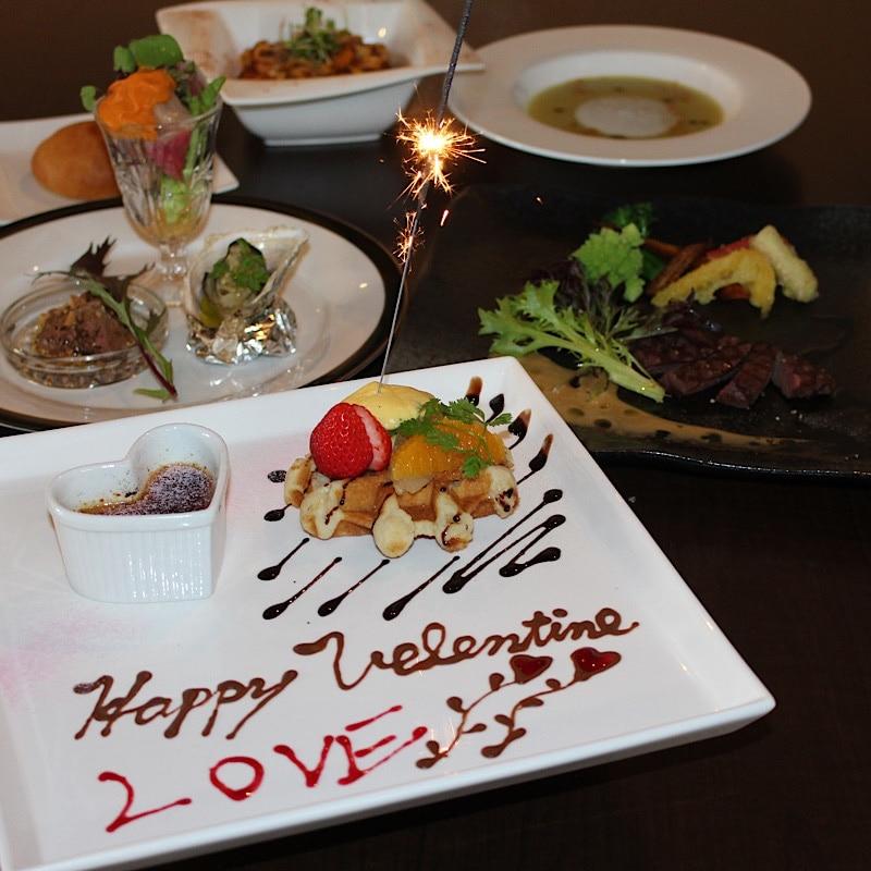 バレンタインスペシャルペアコース【2/14〜16】
