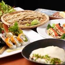 「天」コースおひとり3500円 料理7品のコース+2時間飲み放題