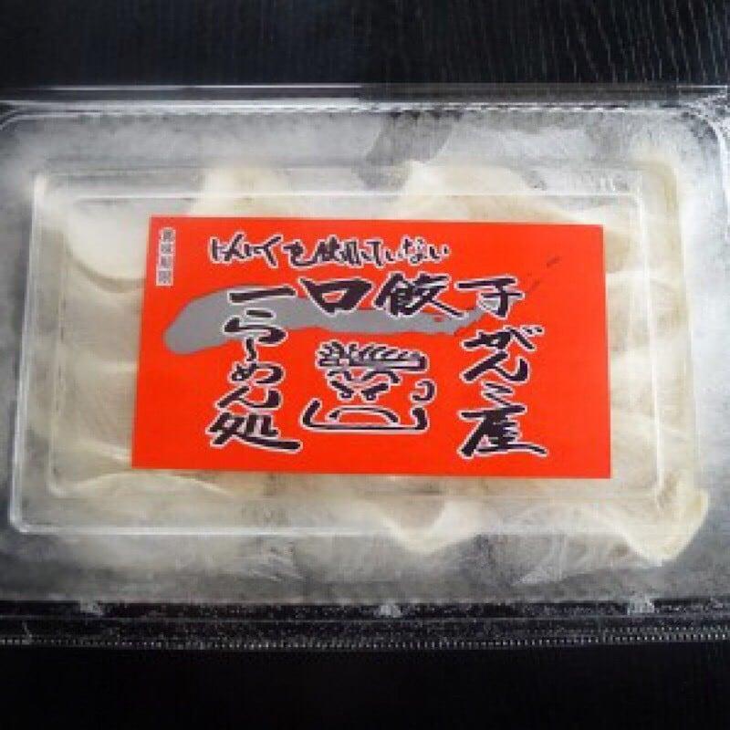 冷凍一口餃子15個入