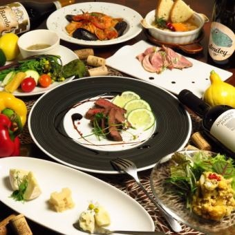お祝い事に!厚切り豚肉のオーブン焼、パスタ等全7品《メッセージプレート特典有》