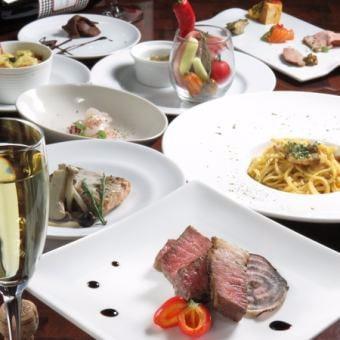 【ワンランク上の記念日に】スパークリングワインをプレゼント♪ステーキやパスタ等全6品【飲み放題90分付き】