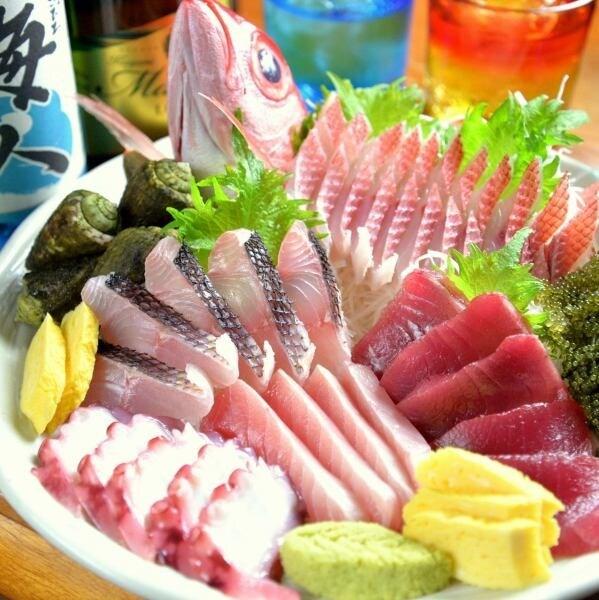 【鮮度抜群!!】旬の鮮魚を使用した刺し盛り