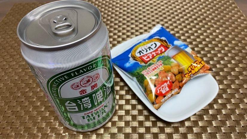 【販売準備中】台湾ビール(おつまみ付)