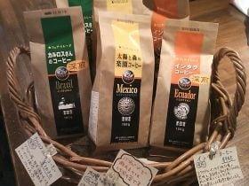オーガニックコーヒー豆(お持ち帰り用)