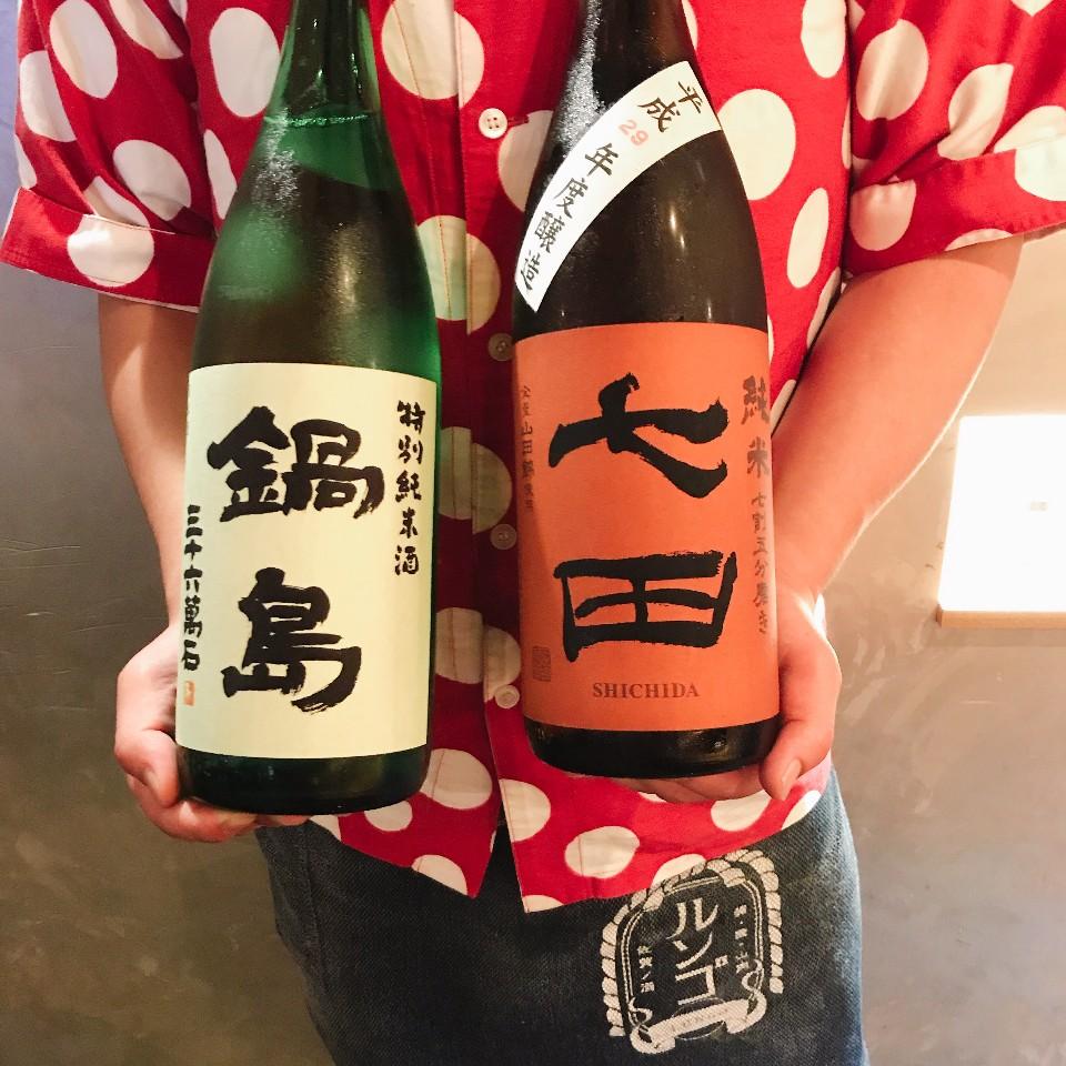 季節のおススメ日本酒
