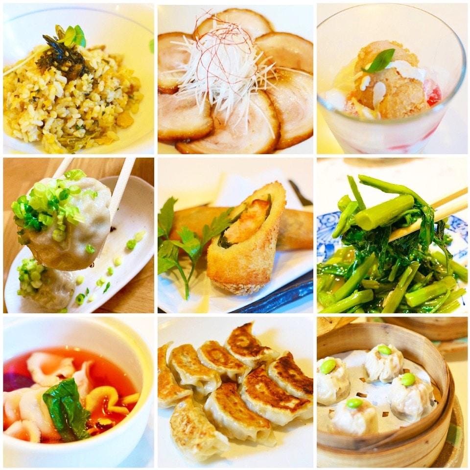 杏ていランチコース料理¥2,000
