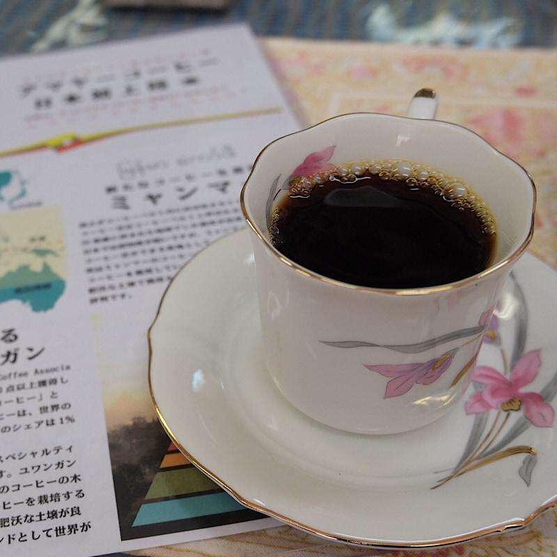 アマヤコーヒー