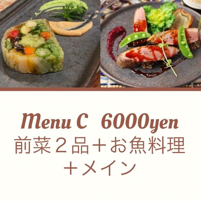 ディナー 6,000yenコース(前菜2種+お魚料理+メイン)