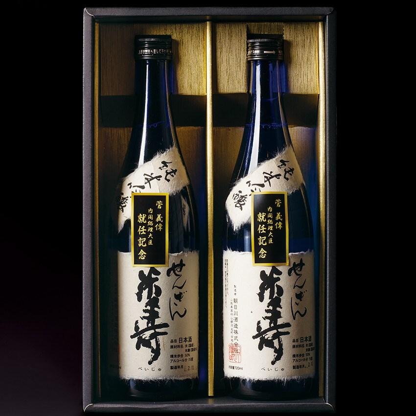 【冷酒】米寿 純米吟醸