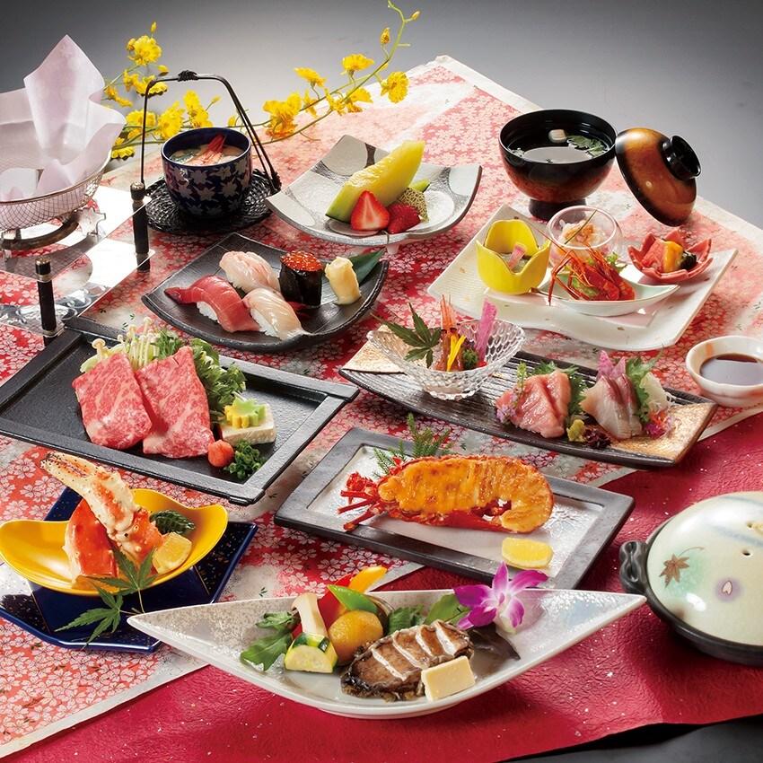 【和風会席 極(きわみ)】■伊勢海老せんざん焼、国産牛しゃぶ、あわびステーキなど豪華なコース
