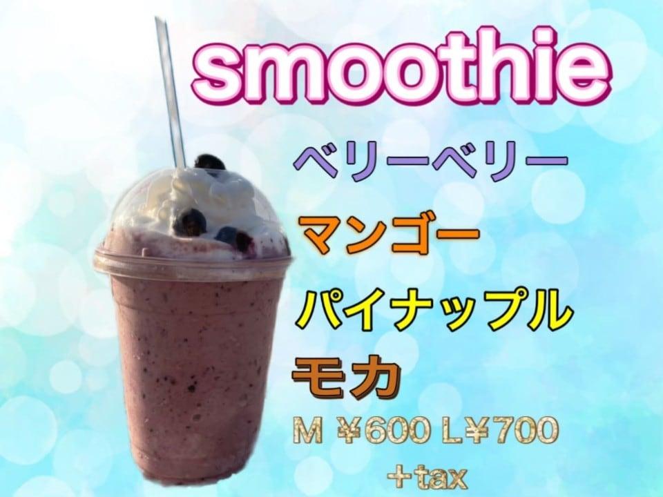 ベリースムージー(Very Berry smoothie)Mサイズ