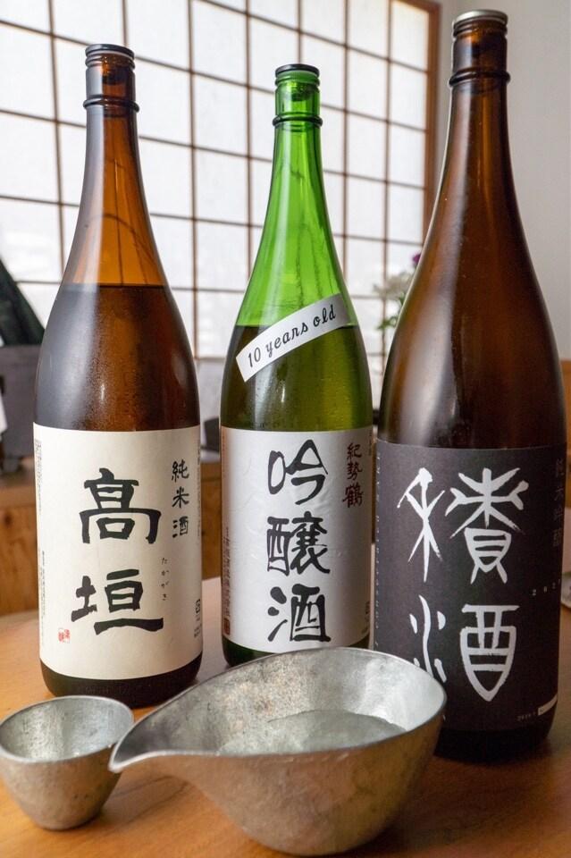 紀勢鶴(高垣酒造 吟醸古酒)半合