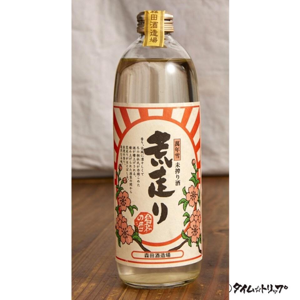 """萬年雪 本醸造 末絞り酒""""荒走り""""(60ml)"""