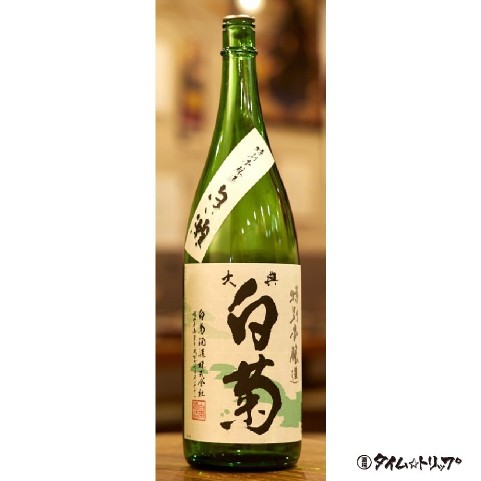 白い瀬(特別本醸造)(一合)