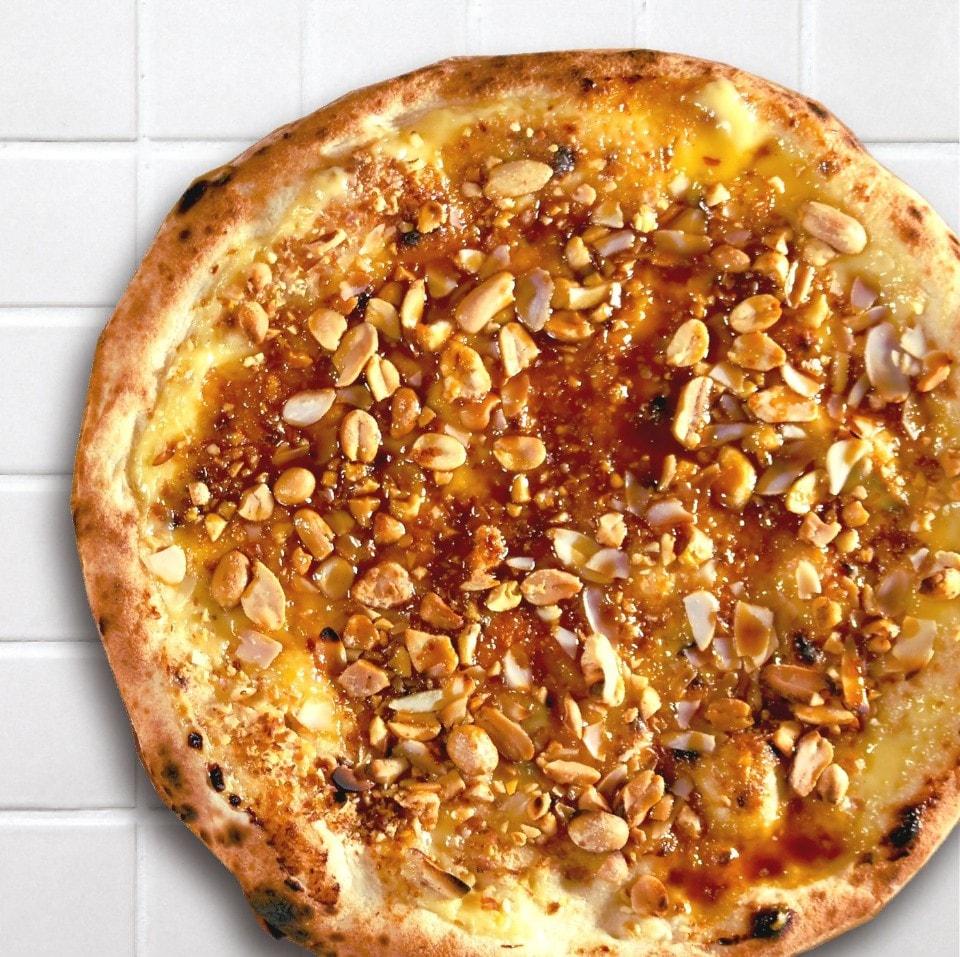 ㉔キャラメルナッツ|Caramel Nuts