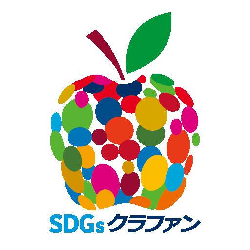 SDGsクラファン